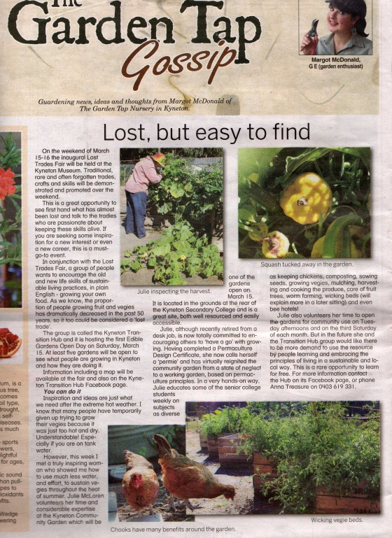 garden tap community garden article_2014_03_07